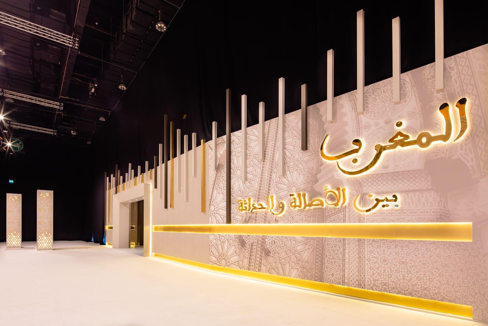 MOROCO IN ABU DHABI